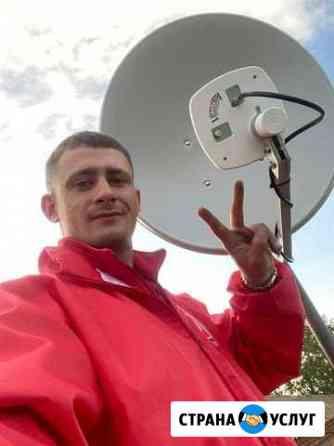Подключение интернета за городом Донское