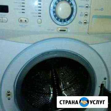 Ремонт стиральных машин на дому Томск
