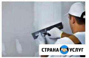 Мастер отделка Черкесск