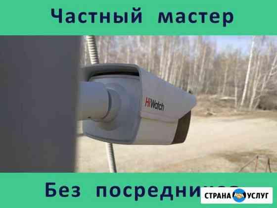 Установлю видеонаблюдение. С удаленным просмотром Челябинск