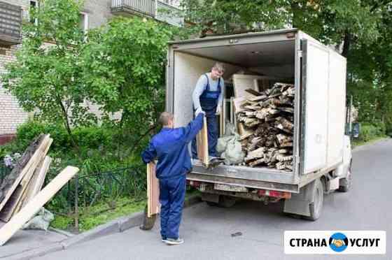 Вывоз мусора 18 кубов Тула