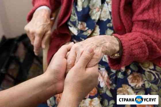 Уход за пожилым человеком для рабочего стажа Вологда
