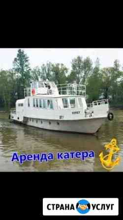 Аренда катера Барнаул