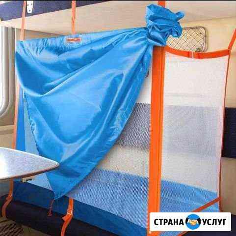 Аренда Манеж в поезд Брянск