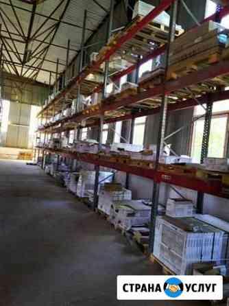 Складские и транспортные услуги - хранение, обрабо Симферополь