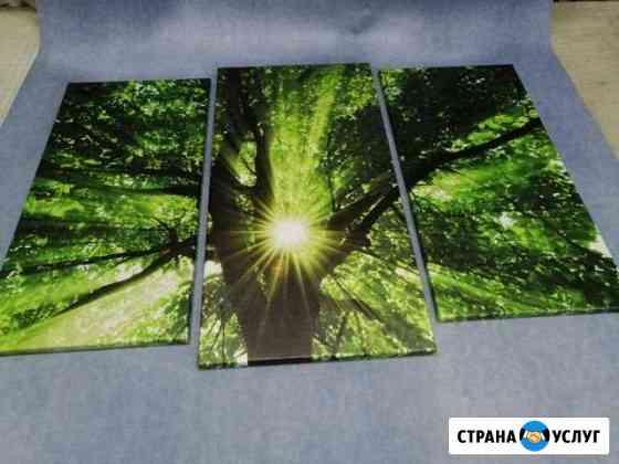 Печать фотографии на холсте А2 формата Екатеринбург