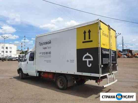 Брендирование Uber, Яндекс Такси, Яндекс Грузовой Казань