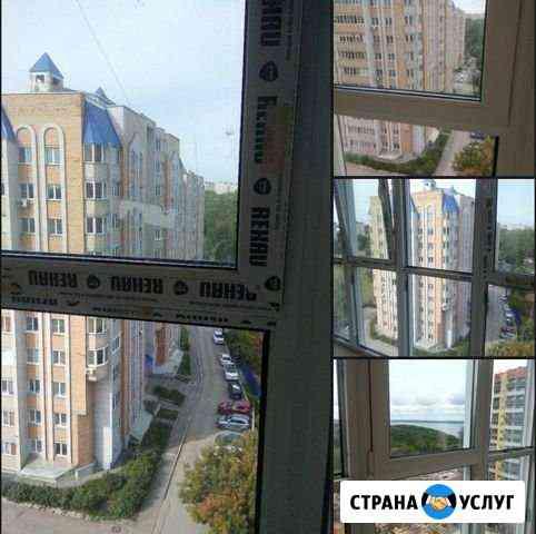 Уборка квартир Чебоксары