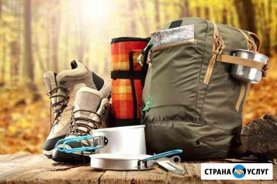 Аренда туристического снаряжения, палаток Екатеринбург