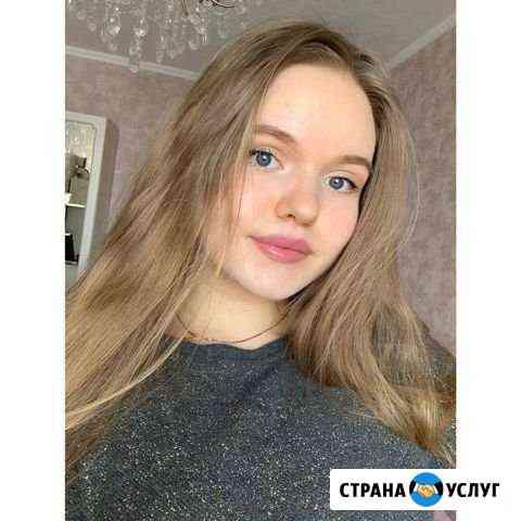 Репетитор по английскому языку Сыктывкар