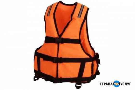 Спасательный жилет на прокат Оренбург