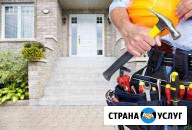 Мастер, Муж, Друг, Родственники на час Воронеж