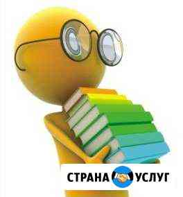 Онлайн-сервис помощи студентам Касимов