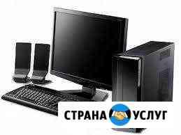 Ремонт компьютеров.монтаж сетей и видеонаблюдение Красноярск