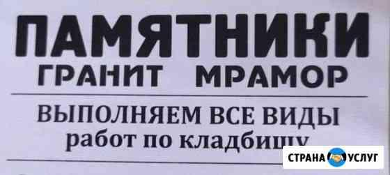 Ритуальные услуги Ростов-на-Дону
