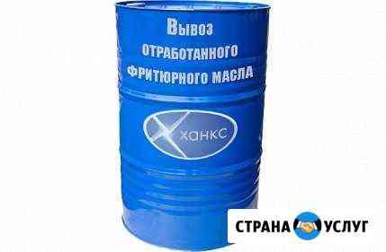 Вывозим отработанное пищевое масло Астрахань