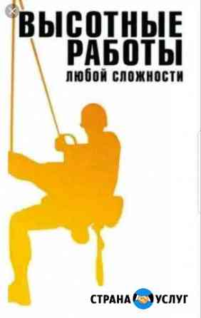 Аттестованные альпинисты Салехард