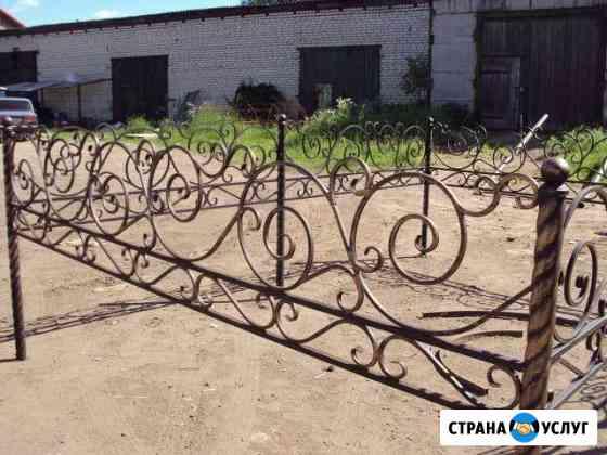 Ограды Ростов