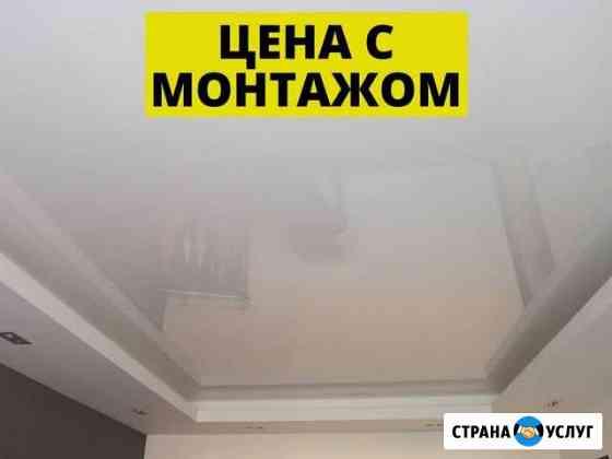 Натяжные потолки без посредников Петропавловск-Камчатский