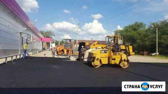 Асфальтирование и Благоустройство на Совесть Ульяновск