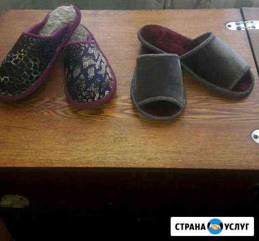 Пошив и ремонт Ачинск