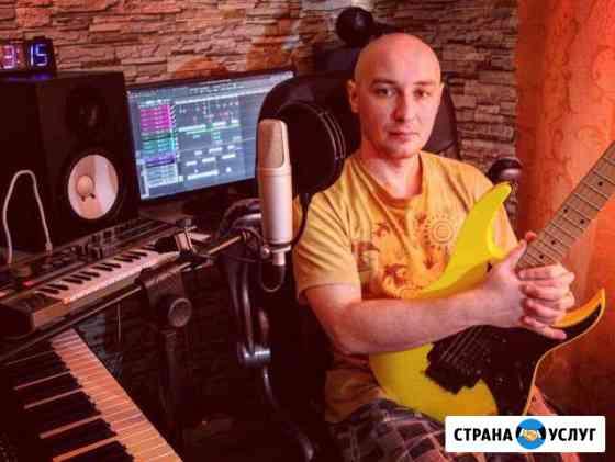 Уроки гитары и сольфеджио Брянск
