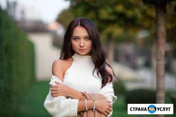 Фотограф Краснодар