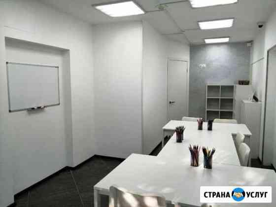 Аренда кабинета почасовая Пермь