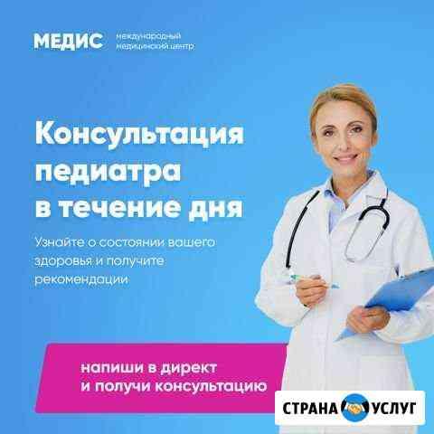 Рекламный креатив Барнаул