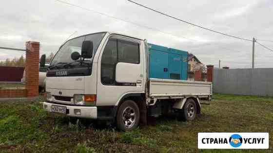 Аренда дизельных генераторов Рязань