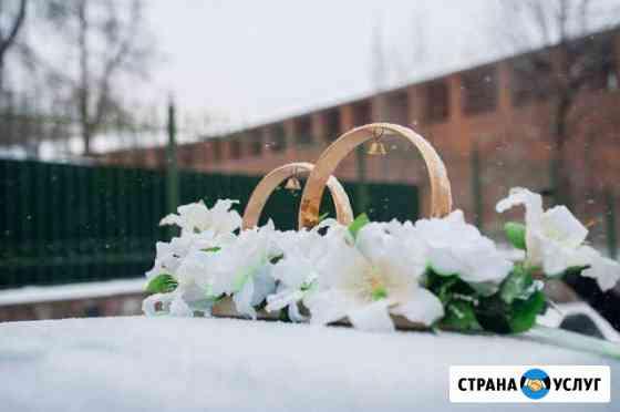 Свадебные кольца на автомобиль в аренду Смоленск