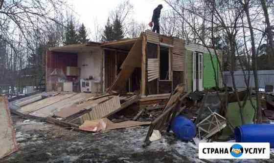 Демонтаж домов Тверь