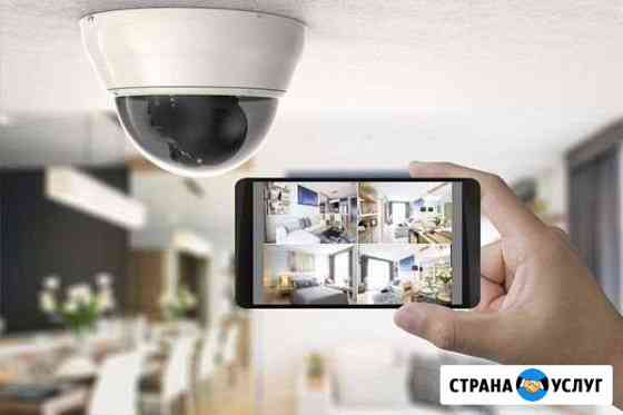 Монтаж систем видеонаблюдения и сигнализации Астрахань