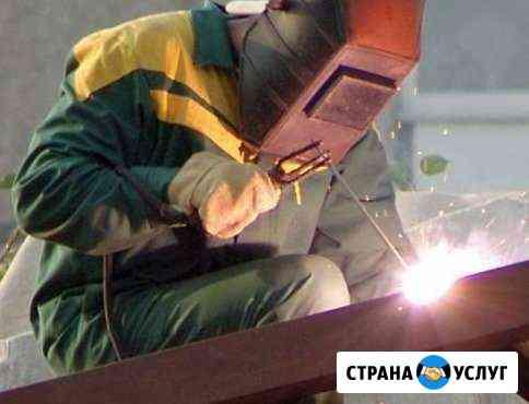 Выездные сварочные работы Архангельск