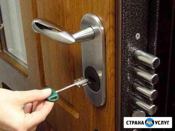 Замена замков, личинок, врезка замков, ремонт двер Красноярск