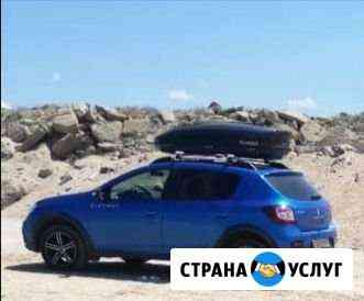 Автобокс в аренду Саранск