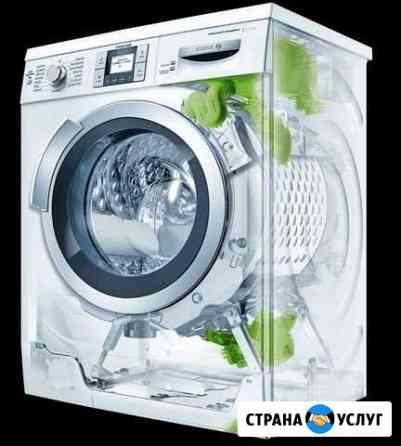 Ремонт стиральных машин на дому Тверь
