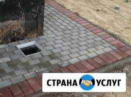 Укладка тротуарной плитки, брусчатки Сафоново