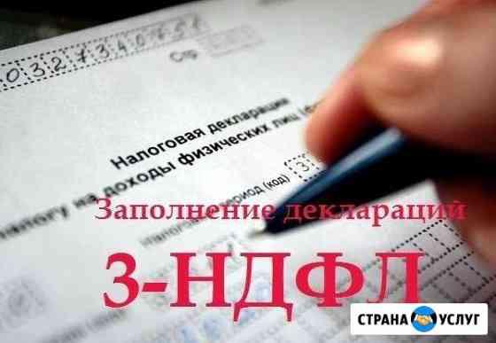 Декларация 3-ндфл в короткие сроки Суздаль