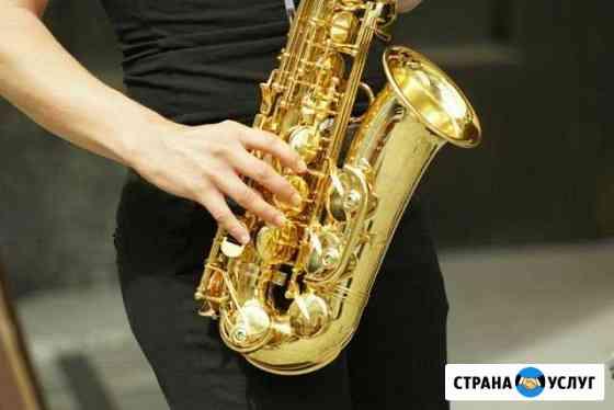 Живая музыка Воткинск
