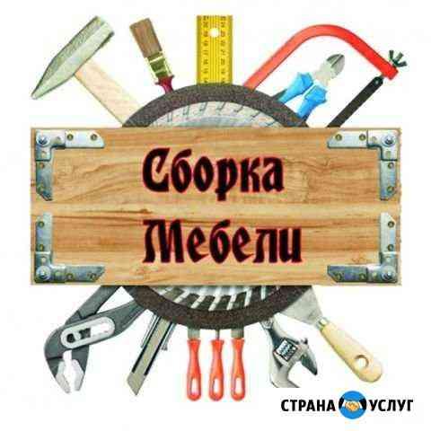 Сборщик мебели Воронеж