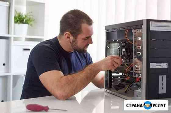 Компьютерный мастер / Специалист по ремонту компью Чебоксары