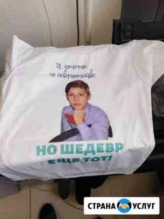 Печать на футболках, кружках и др Томск