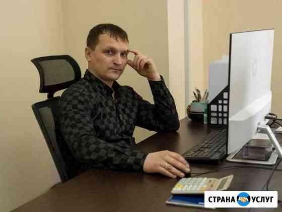 Создание сайтов Нижний Новгород