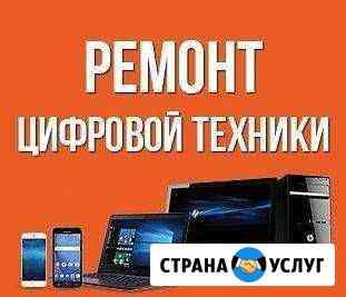 Компьютерная помощь. Выезд на Дом и Офис Красноярск