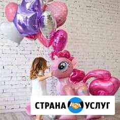 Воздушные шары Гелевые шары Доставка Астрахань