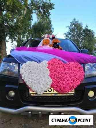 Свадебные украшения на автомобиль Шарья