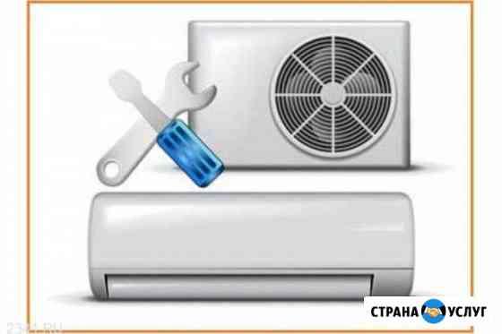 Установка сплит-систем Астрахань