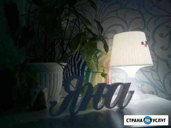 Фигурная резка из пенопласта. Декор Челябинск