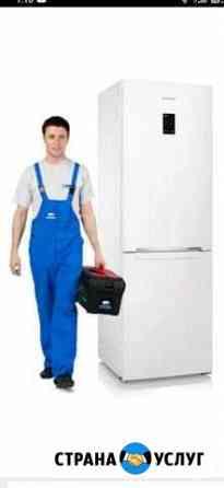 Ремонт холодильников на дому Вологда